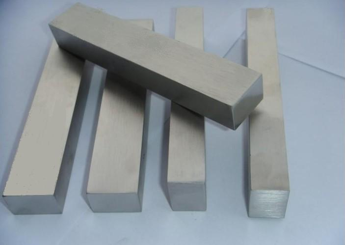 Contact Us Steel Wire Rod Company Pte Ltd Mail: Cold Drawn Stainless Steel Square Bar